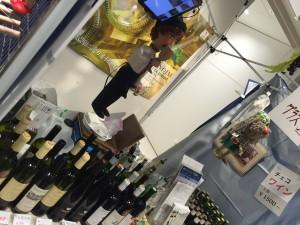 珍しいモラヴィアワインも多数